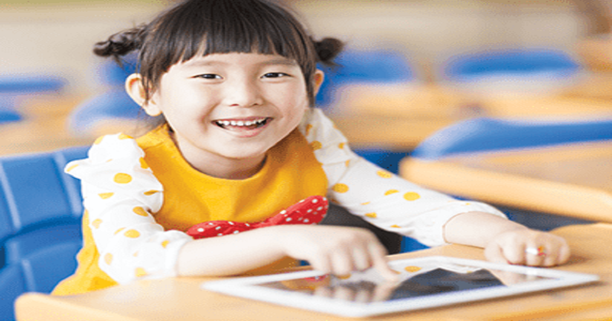 Remote Learning for Early Learners with Autism